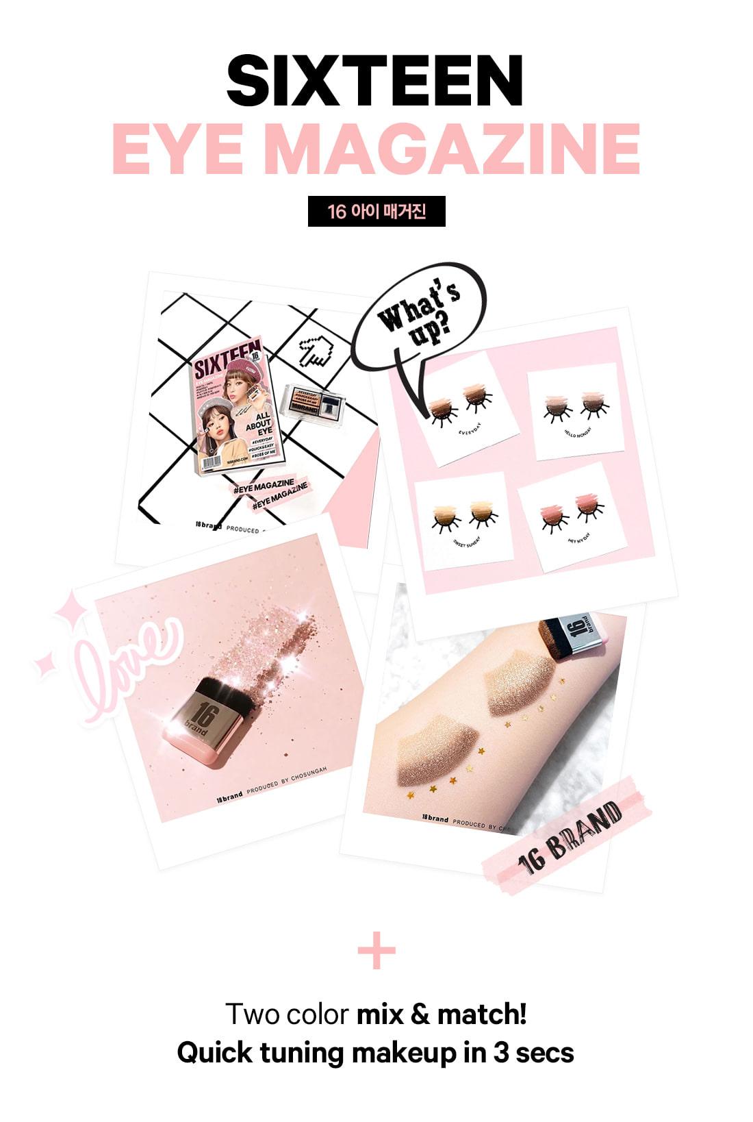 Chosungah Beauty Sixteen Eye Magazine Shadow 16 Brand An Error Occurred